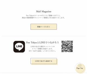 LINE@と メルマガ 登録 をスタート