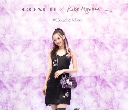 COACH × KIKO MIZUHARA カプセルコレクション