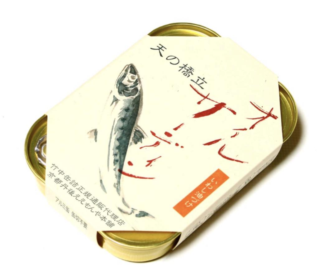 竹中缶詰 天の橋立「オイルサーディン」