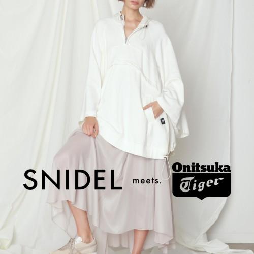 SNIDEL×Onitsuka Tiger ミーツコレクション