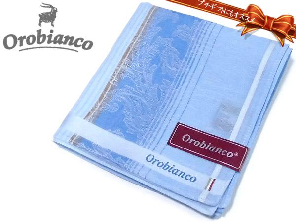 オロビアンコ ハンカチ メンズ ライトブルー地 ダマスク柄 綿100% 日本製 48cm