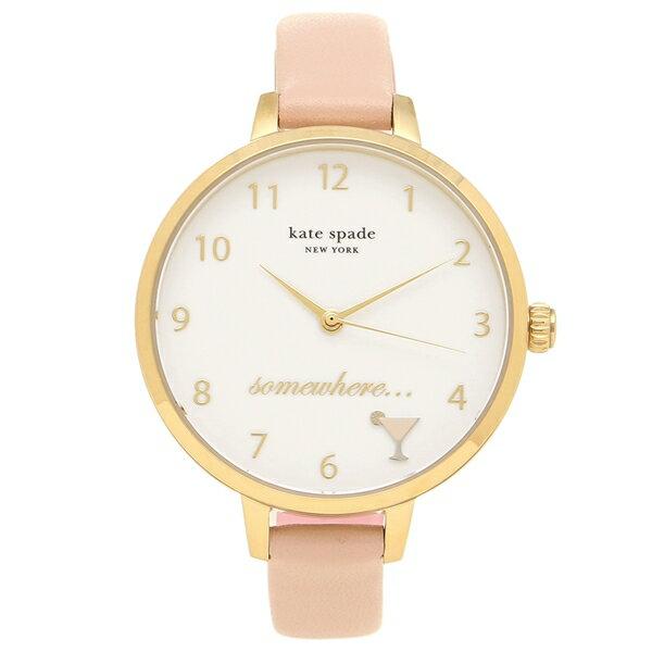 ケイトスペード 腕時計 KATE SPADE METRO メトロ カクテル レディース腕時計ウォッチ